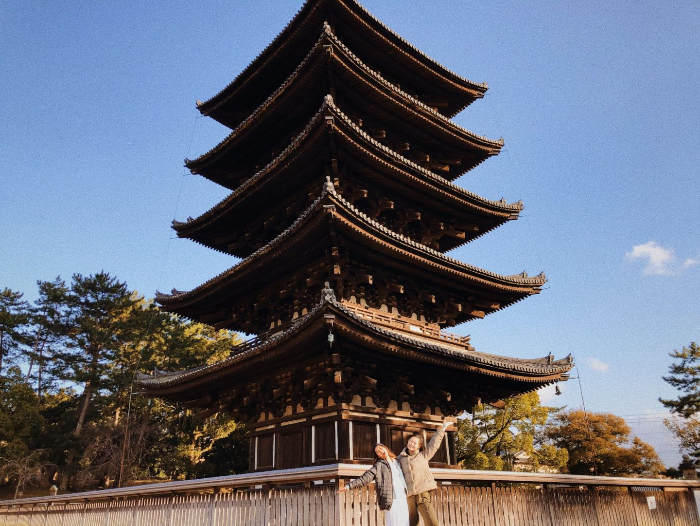 Adventures in Asia: Osaka & Nara, Japan